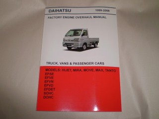 Daihatsu Hijet English Engine Repair Manual S210