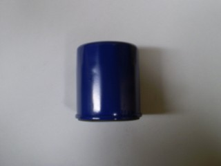 Suzuki Carry Oil Filter